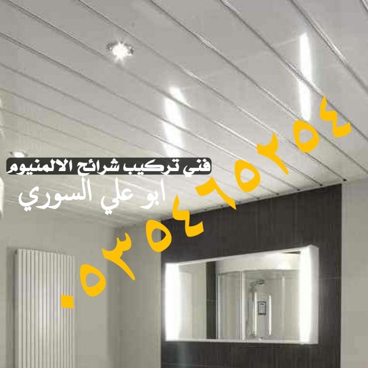 جانب يهلك بشكل أساسي اسقف مستعارة للمطابخ والحمامات Sjvbca Org